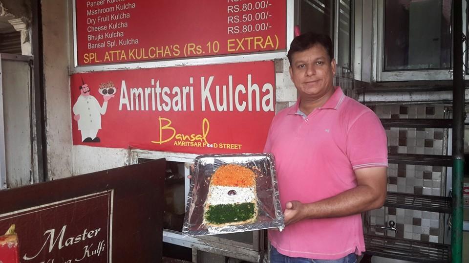 Bansal Amritsari Food Street, MDC 4 Panchkula
