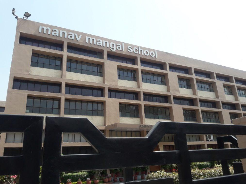 Manav Mangal High School