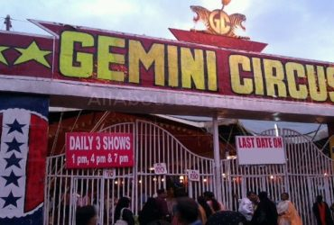 Gemini Circus Housing Board Panchkula Harayna