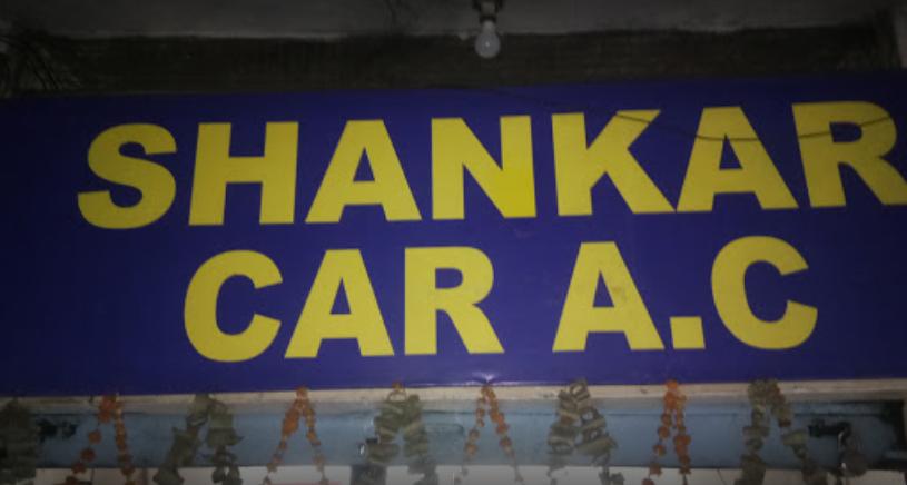 Shankar Car A.C Chandigarh