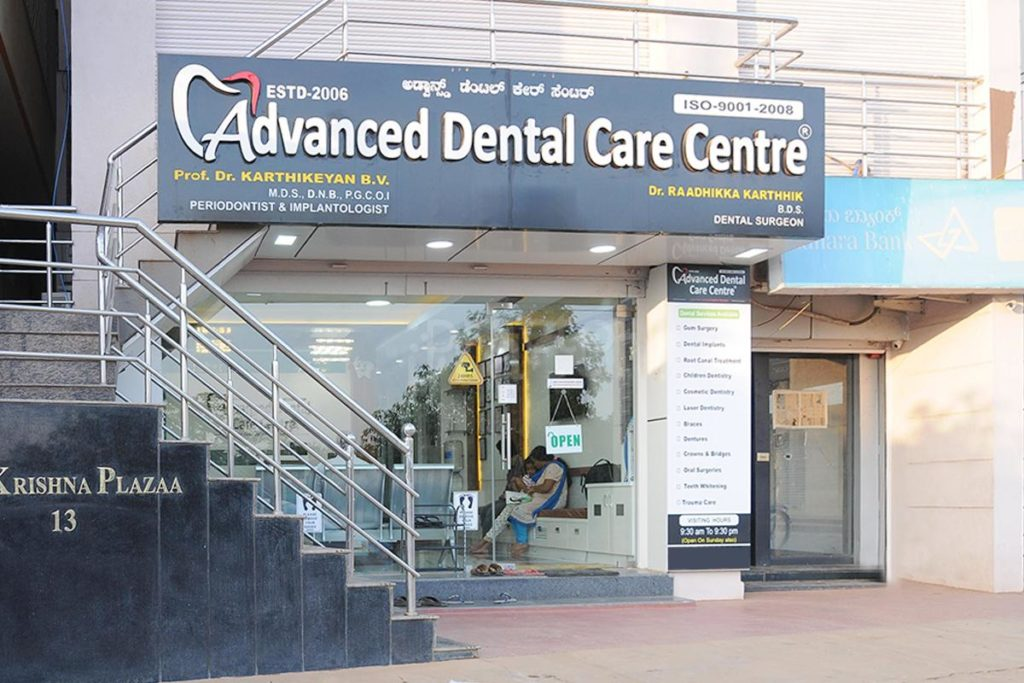 Advanced Dental Care Centre