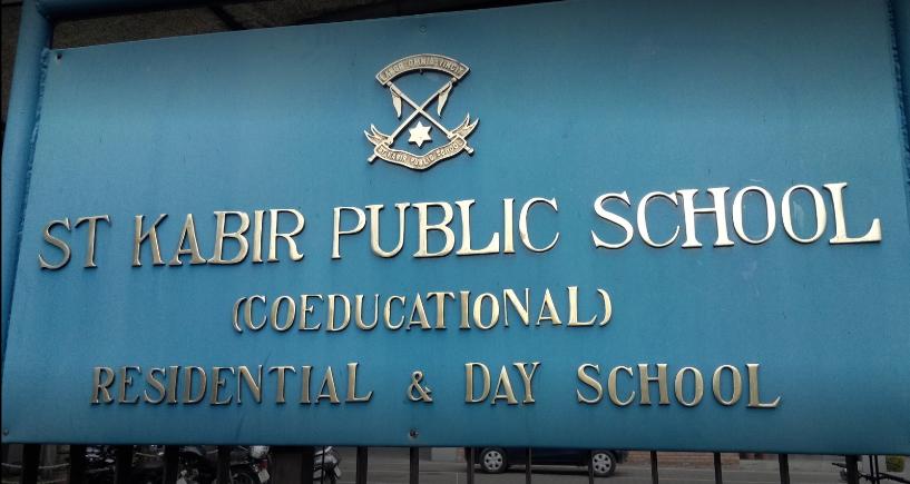 Saint Kabir School
