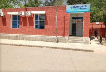 e-sampark Chandigarh