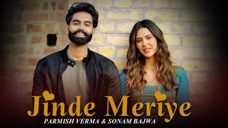 Jinde Meriye Movie: Introduction, Star Cast, Songs And So Much More